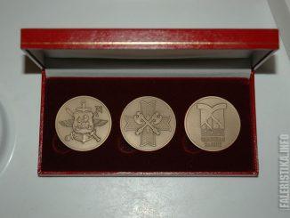 Комплект настольных медалей