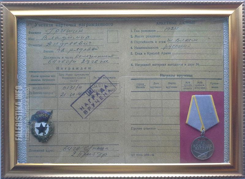 vruchenie_medali-07