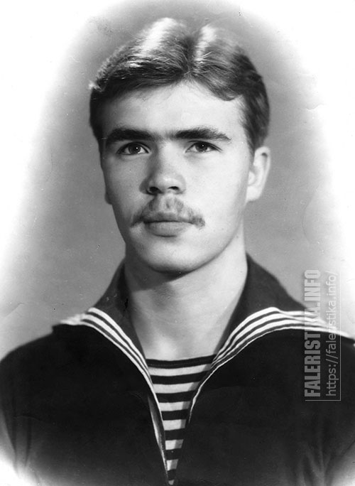 Курсант Одесского мореходного училища Андрей Лобанов. 1978 год
