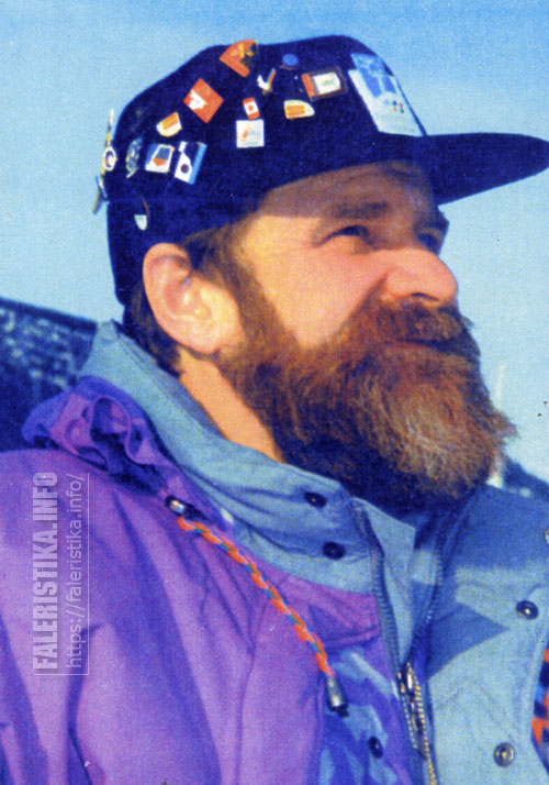 Роман Александрович Толмачёв в форме члена медицинской комиссии классификаторов на Паралимпиаде в Лиллехаммере 1994 год