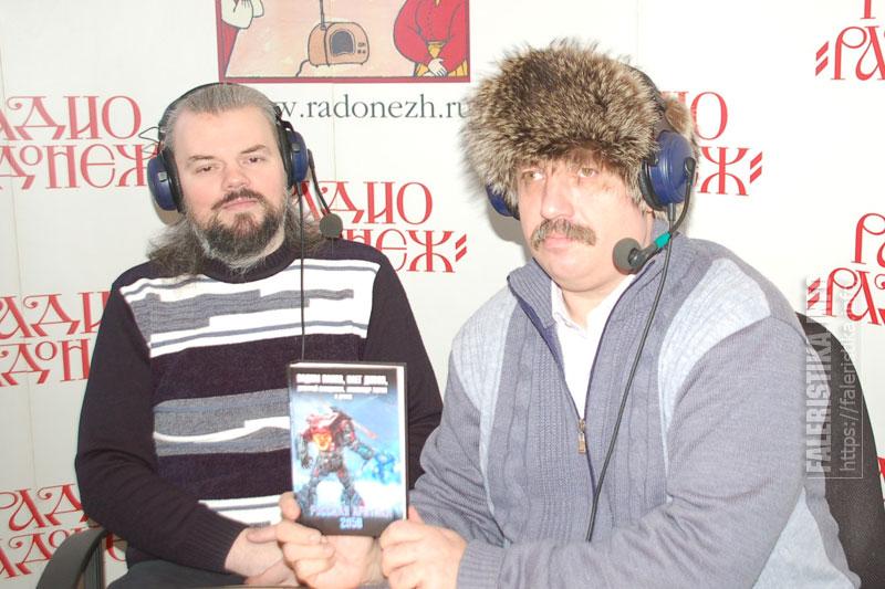 Писатели Сергей Чекмаев и Дмитрий Володихин в студии радио «Радонеж»
