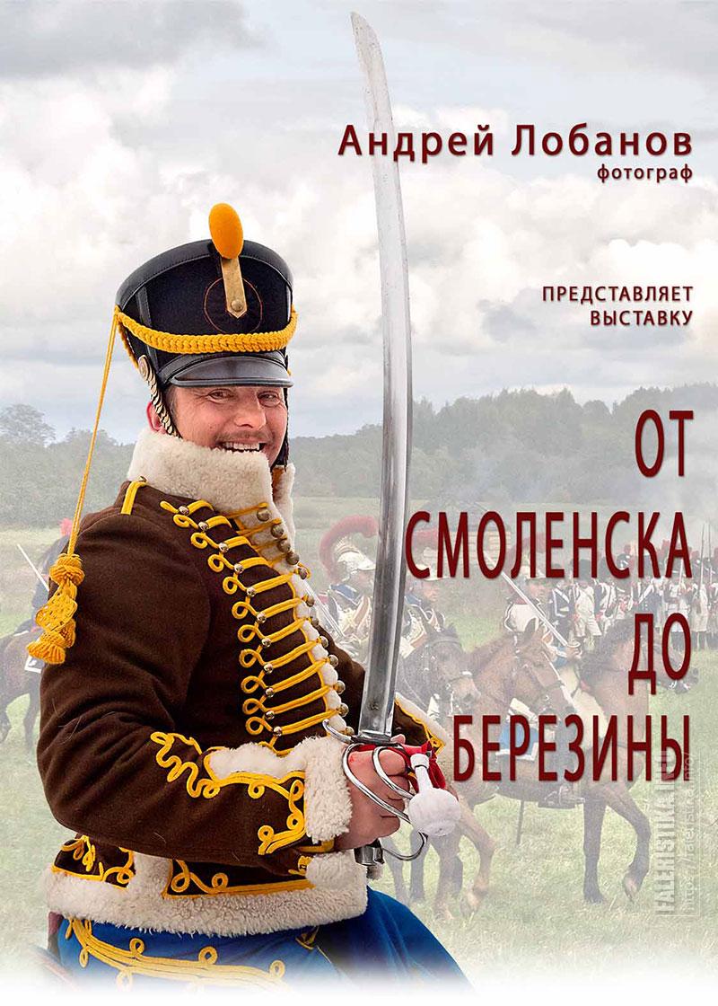 lobanov-2016-12-15-09