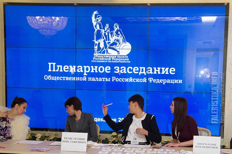 lobanov-2016-12-15-14-no