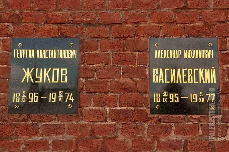 lobanov-2016.12.16-033.jpg