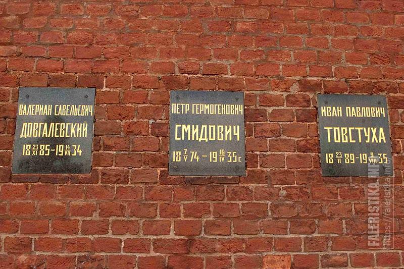 lobanov-2016.12.16-036.jpg