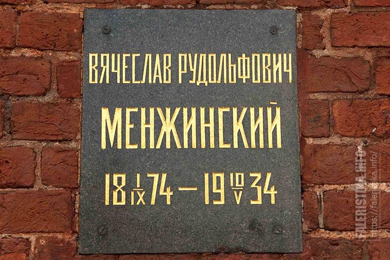 lobanov-2016.12.16-037.jpg