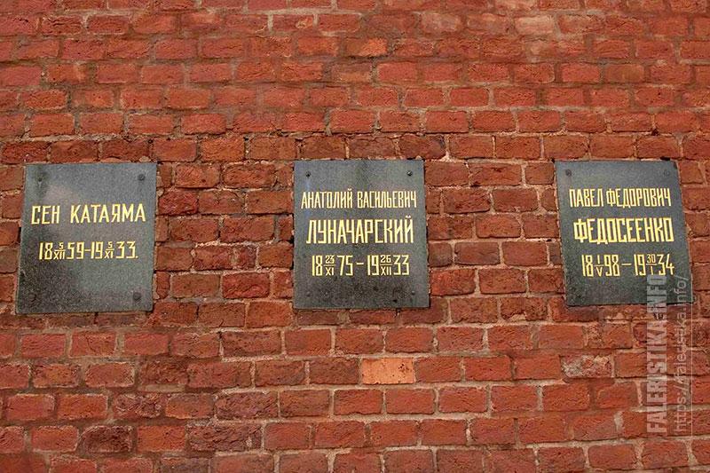 lobanov-2016.12.16-039.jpg