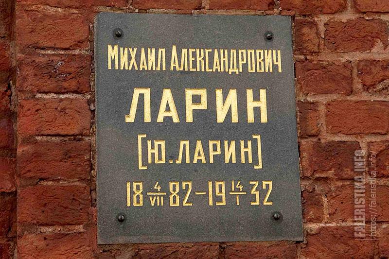 lobanov-2016.12.16-043.jpg