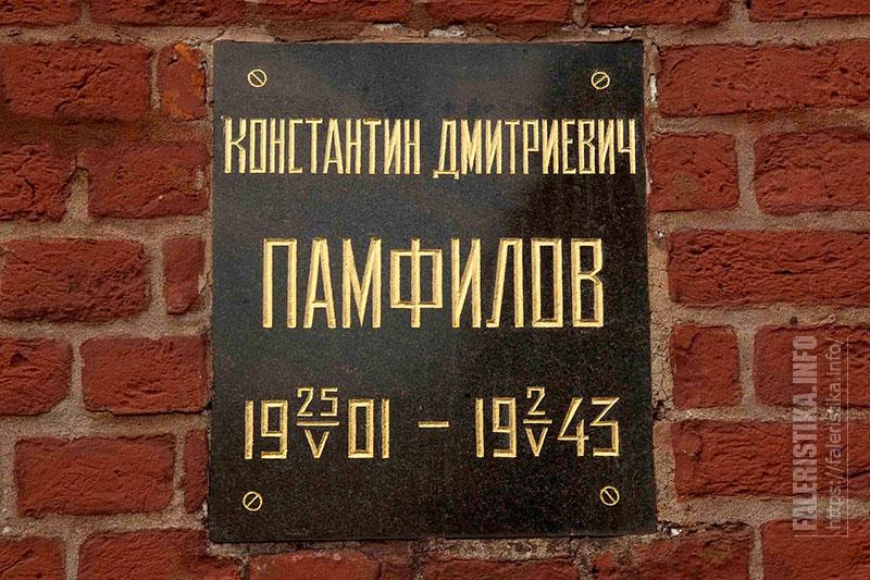 lobanov-2016.12.16-052.jpg