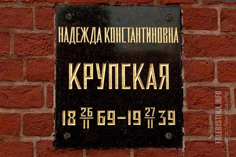 lobanov-2016.12.16-053.jpg