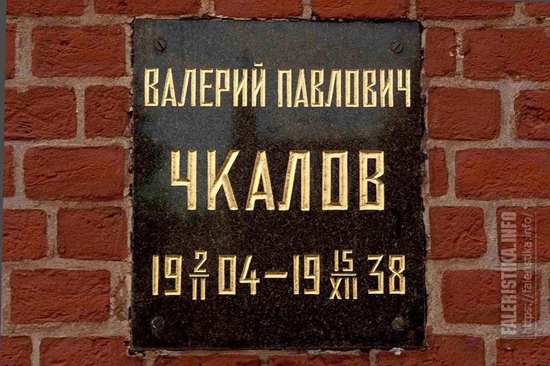 lobanov-2016.12.16-054.jpg