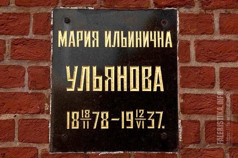 lobanov-2016.12.16-055.jpg