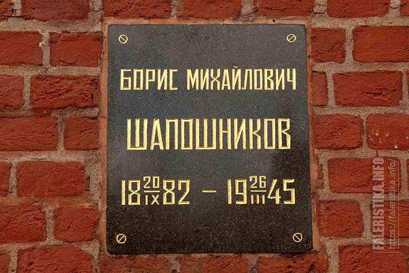 lobanov-2016.12.16-057.jpg