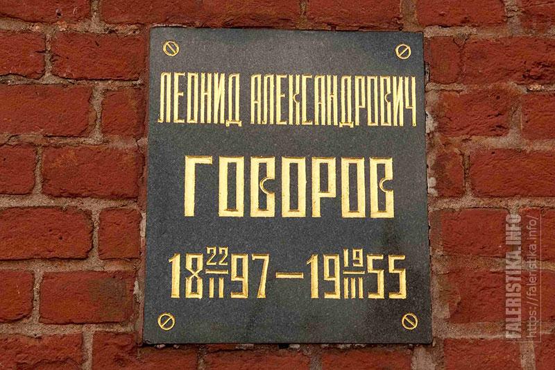 lobanov-2016.12.16-058.jpg