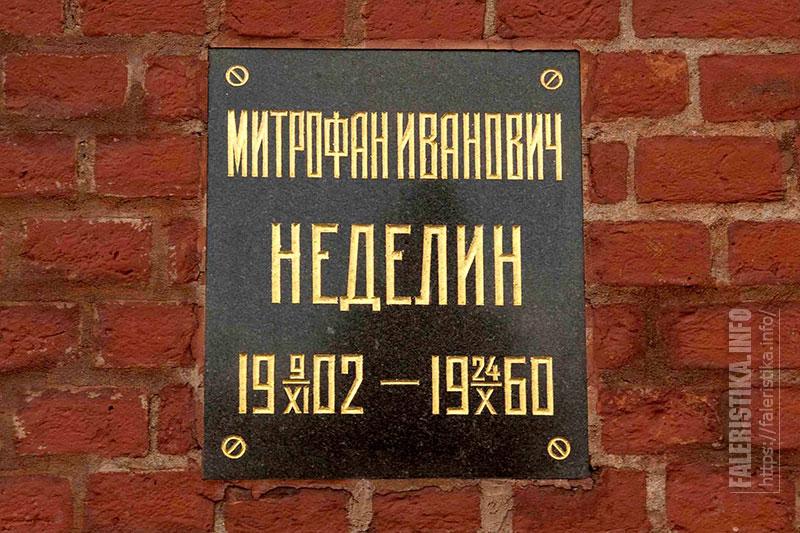 lobanov-2016.12.16-061.jpg