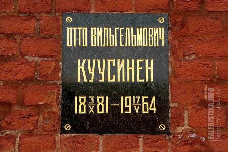 lobanov-2016.12.16-064.jpg