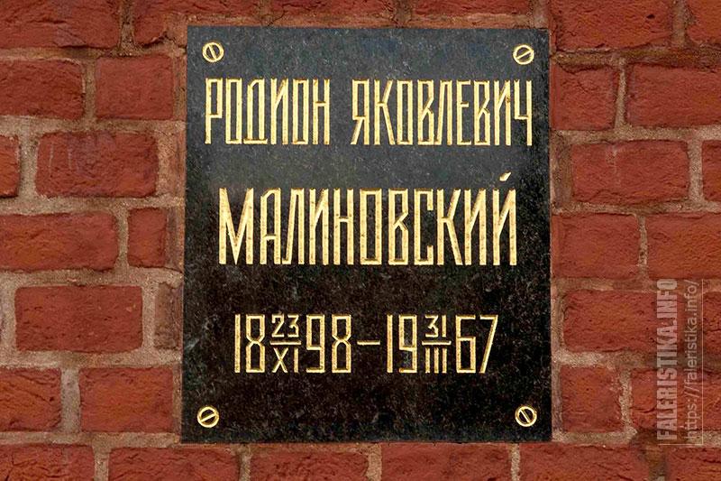 lobanov-2016.12.16-067.jpg