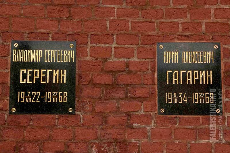 lobanov-2016.12.16-068.jpg