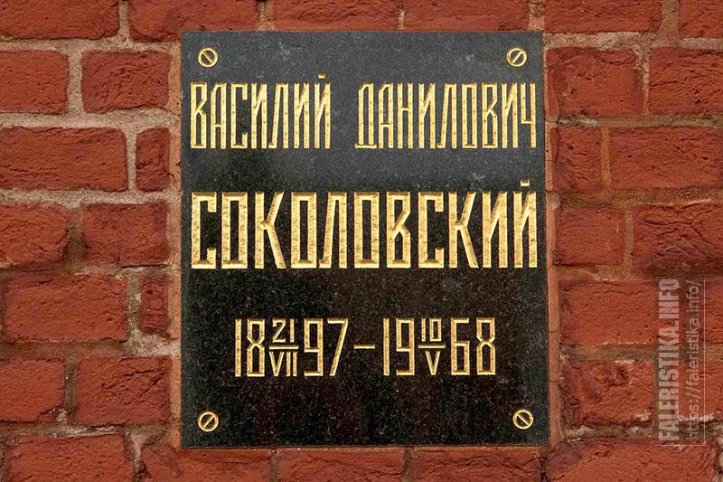 lobanov-2016.12.16-069.jpg