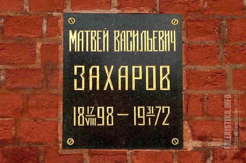 lobanov-2016.12.16-075.jpg