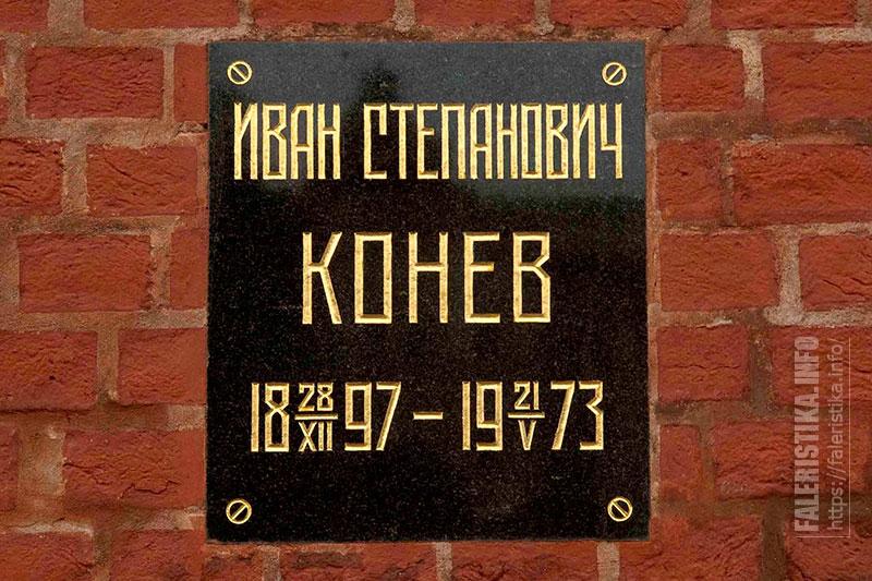 lobanov-2016.12.16-076.jpg