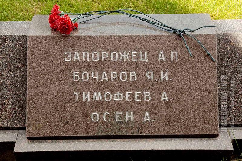 lobanov-2016.12.16-080.jpg