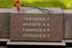 lobanov-2016-12-16-081