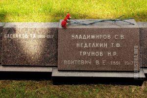 lobanov-2016-12-16-082