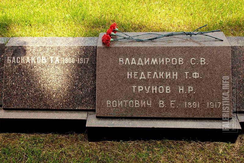 lobanov-2016.12.16-082.jpg