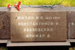 lobanov-2016-12-16-084