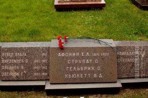lobanov-2016-12-16-085