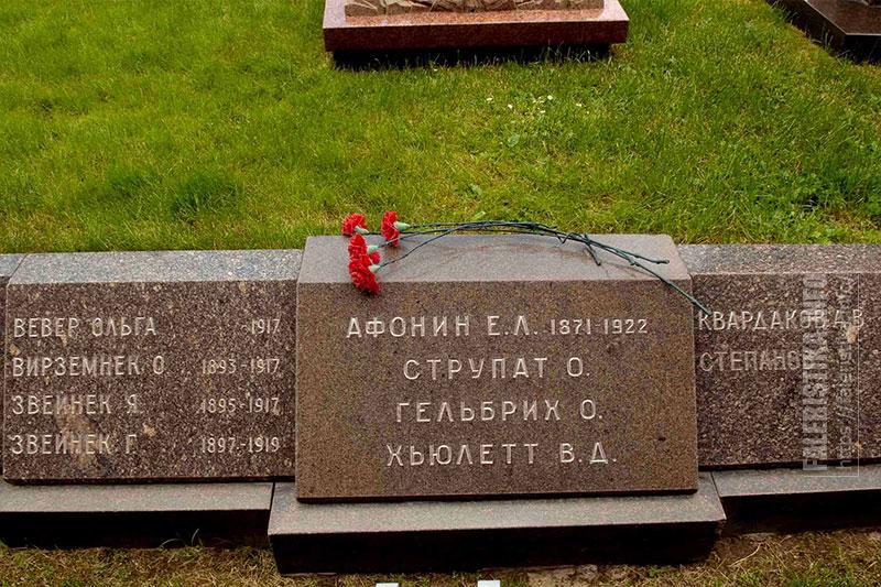 lobanov-2016.12.16-085.jpg