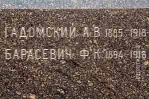 lobanov-2016-12-16-086