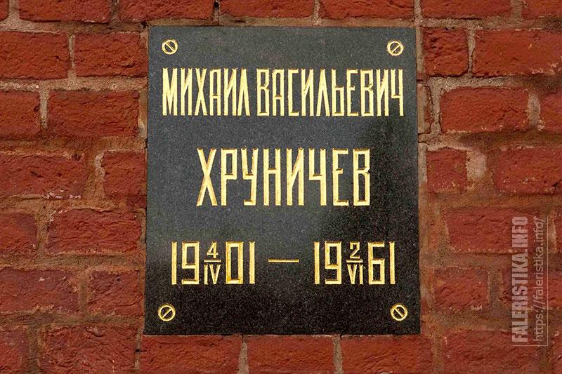 lobanov-2016.12.16-096.jpg
