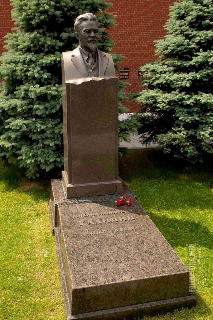 Калинин Михаил Иванович (1875—1946)