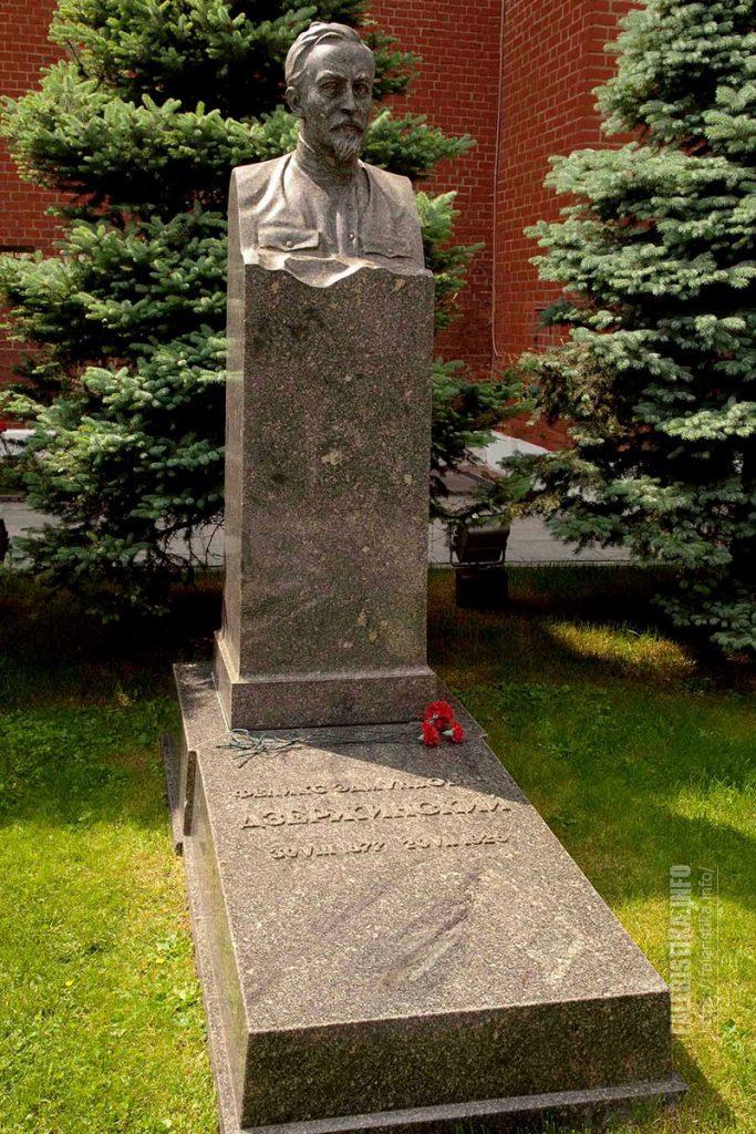 Дзержинский Феликс Эдмундович (1877—1926)