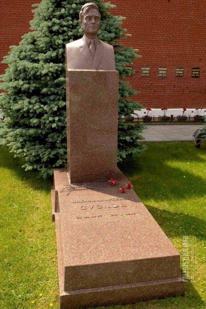 Суслов Михаил Андреевич (1902—1982)
