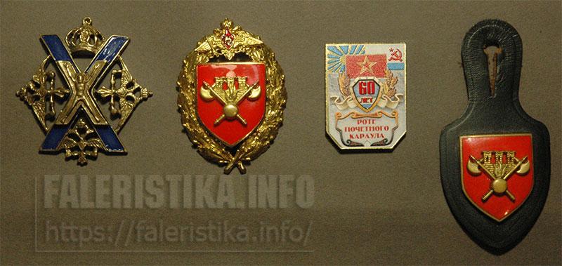 polk-154-01