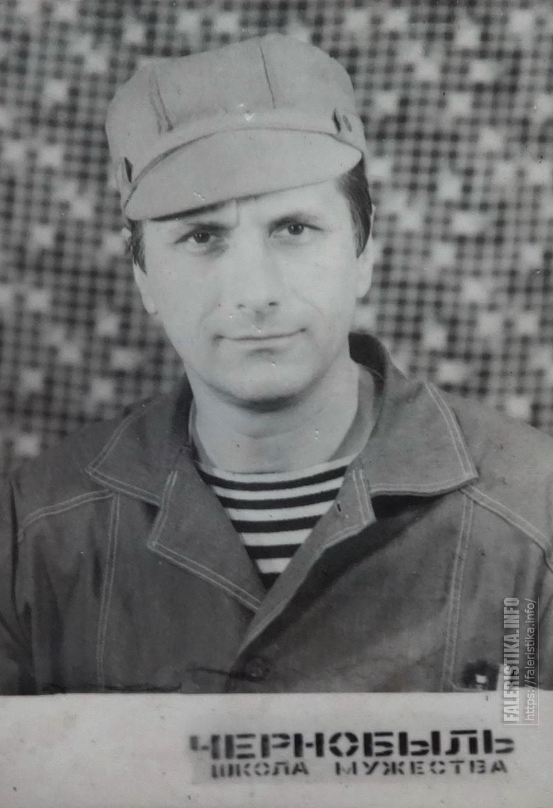 Юрий Соминский