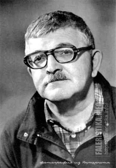 Аркадий Натанович Стругацкий