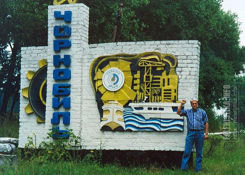 Юрий Соминский, 2002 год