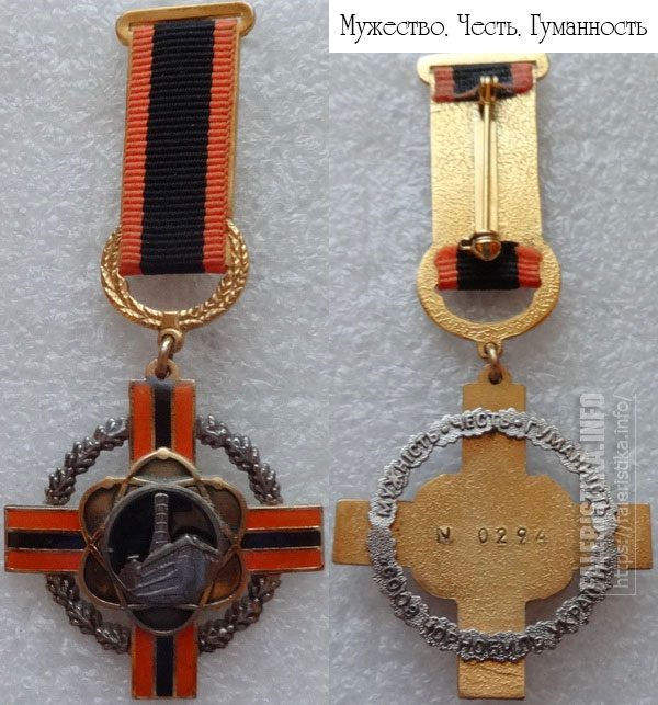Чернобыльский крест СЧУ №294, выпущен МинАтомом России к 10-летию аварии
