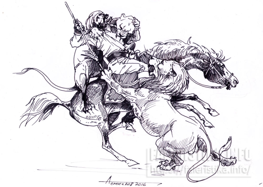 Нападение львов