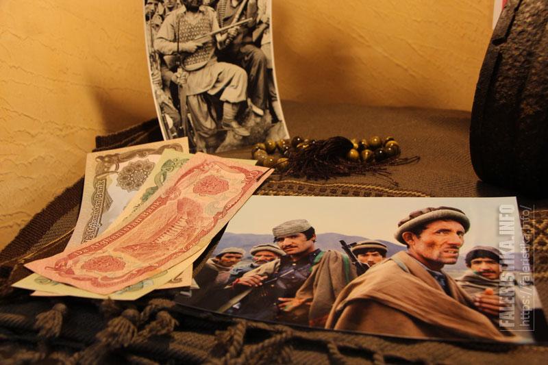 Afgan-003.jpg