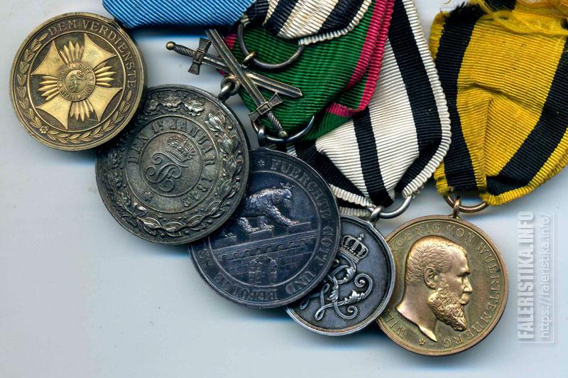 Нескольких медалей немецких государств. Из коллекции Андрея Пустоварова