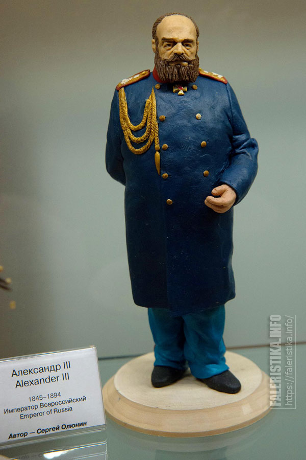Император Александр III. Скульптура Сергея Олюнина