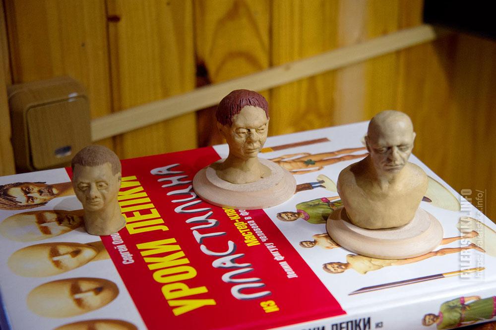 Производственный момент и книга Сергея Олюнина «Уроки лепки из пластилина»