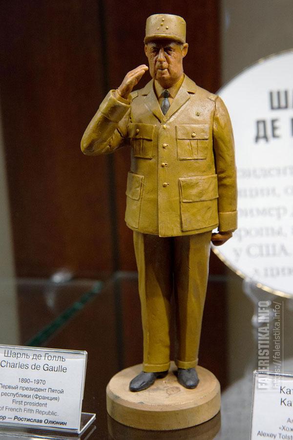 Шарль де Голль. Работа Ростислава Олюнина