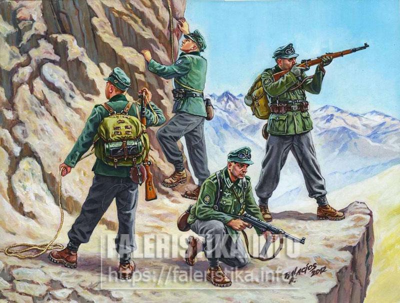 Горные стрелки Вермахта. Иллюстрация использована для оформления набора моделей солдатиков («Звезда»). Роберто Паласиос-Фернандес, 2012