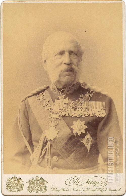Саксонский король Альберт со звездой ордена Св. Георгия второй степени на груди